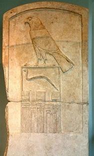 Horus_sky_gods_Ancinet_Egypt
